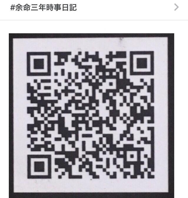 b0365592_12285002.jpg