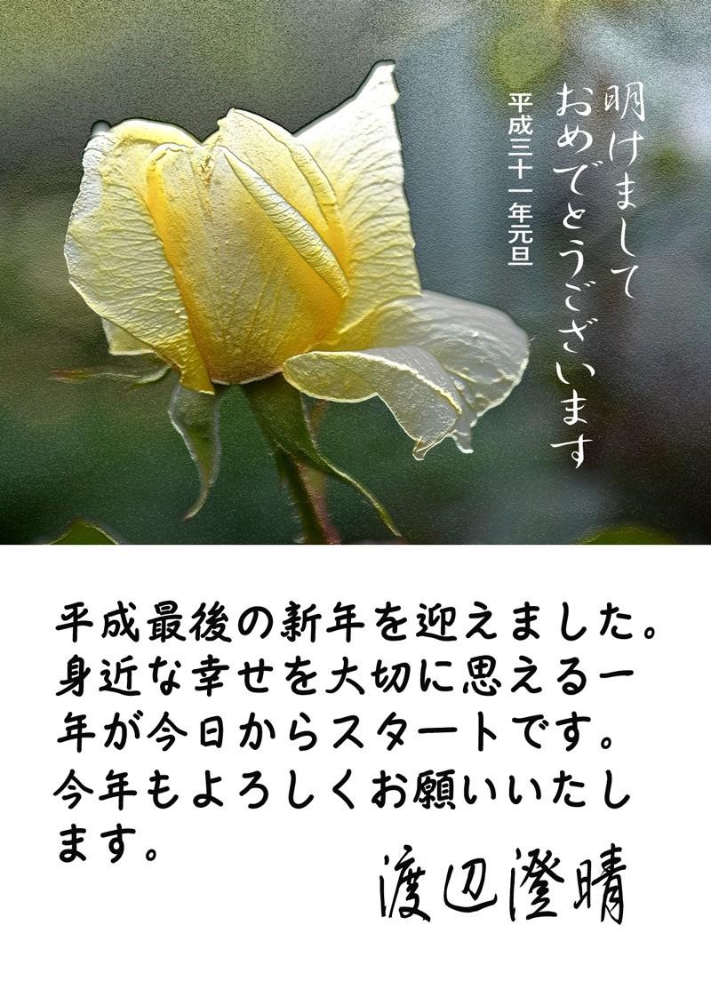 f0018492_08554350.jpg