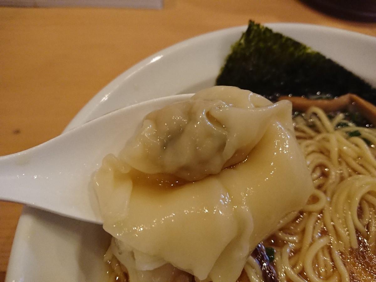 12/24  新橋纒高幡不動店  鶏がらスープのワンタン麺 ¥880_b0042308_19135035.jpg
