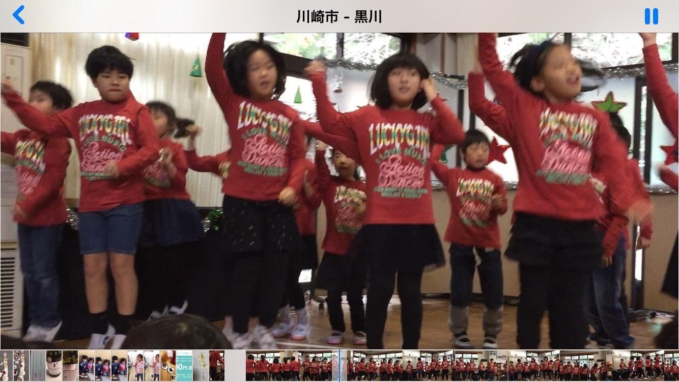 2019.クリスマス会準備~_e0131910_23301899.jpg