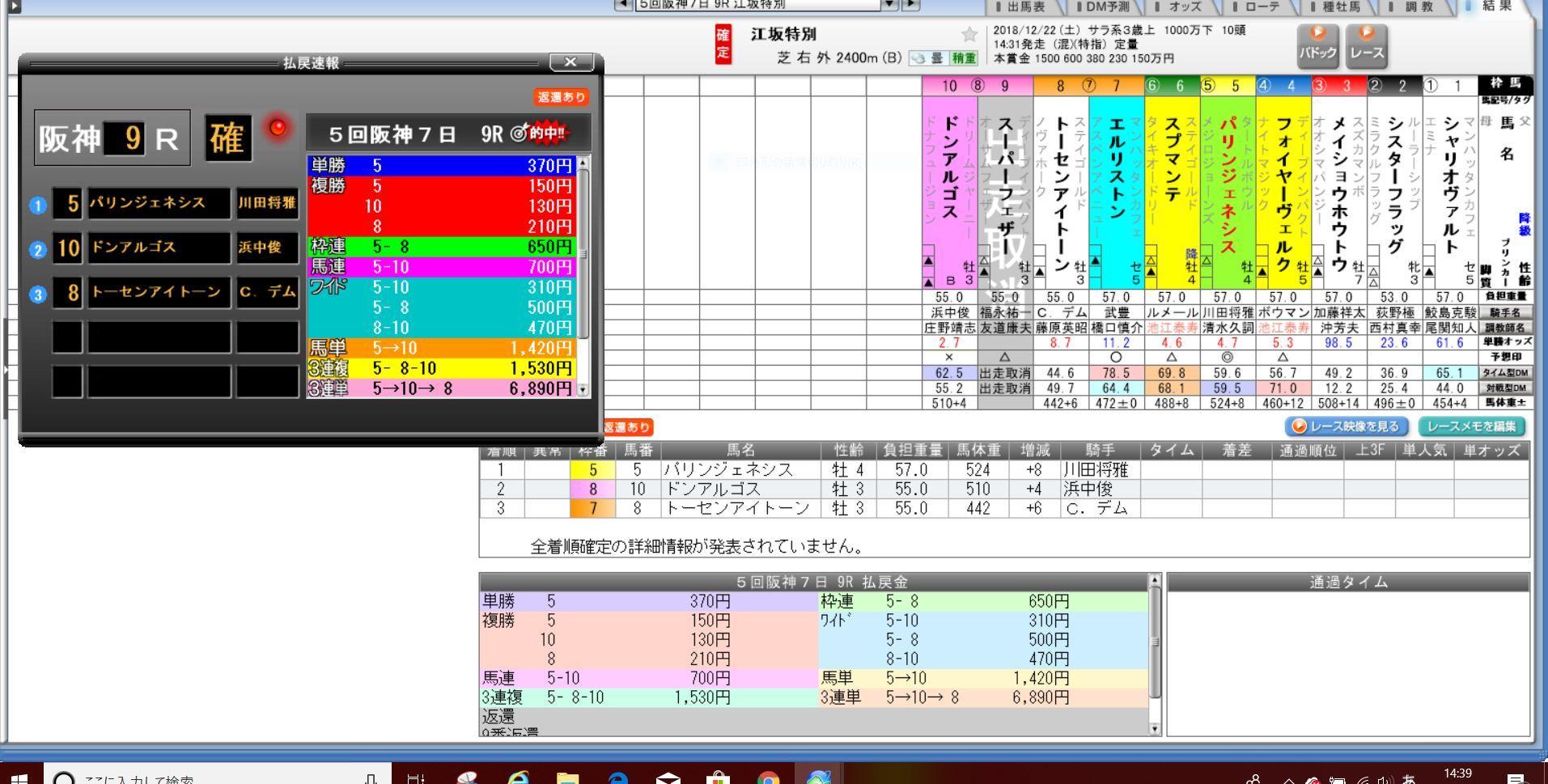 f0053218_07412480.jpg