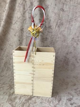 お正月の生花アレンジ(かなりおまかせ)販売のお知らせ_a0042928_14032170.jpg