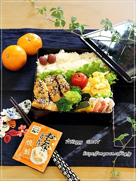 ごまゴマテリチキ弁当とメリークリスマス☆_f0348032_17233008.jpg