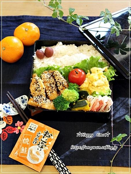 ごまゴマテリチキ弁当とメリークリスマス☆_f0348032_17234004.jpg
