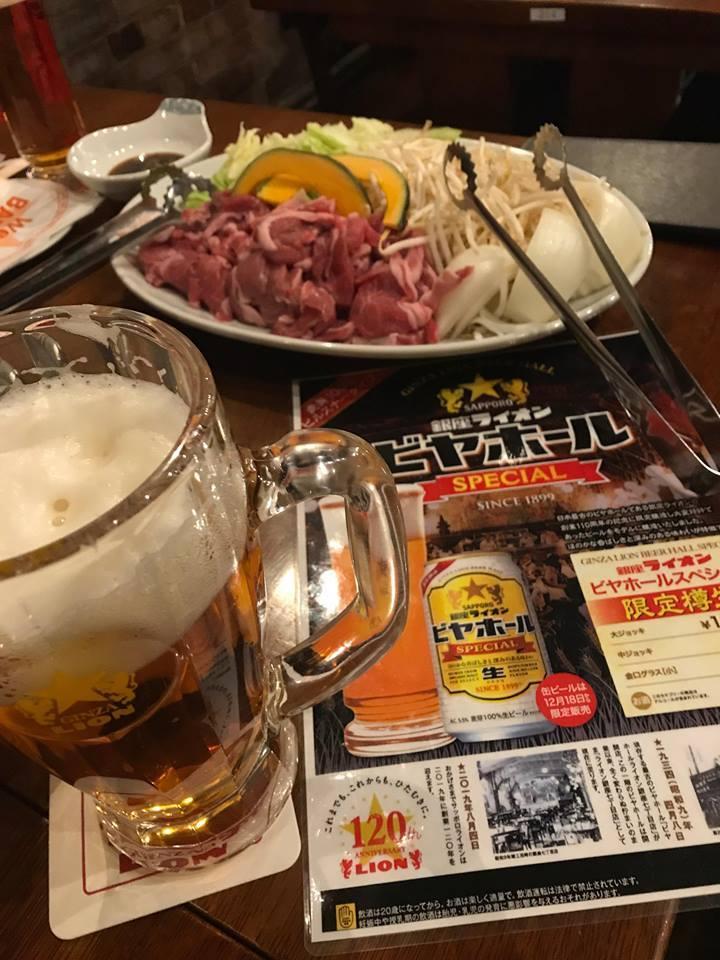 札幌グルメはやっぱりジンギスカン_f0050534_21434810.jpg