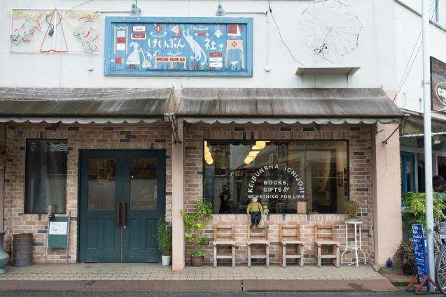 恵文社で開催中 宮本しばに『台所にこの道具』出版記念フェア_e0369736_08192319.jpg