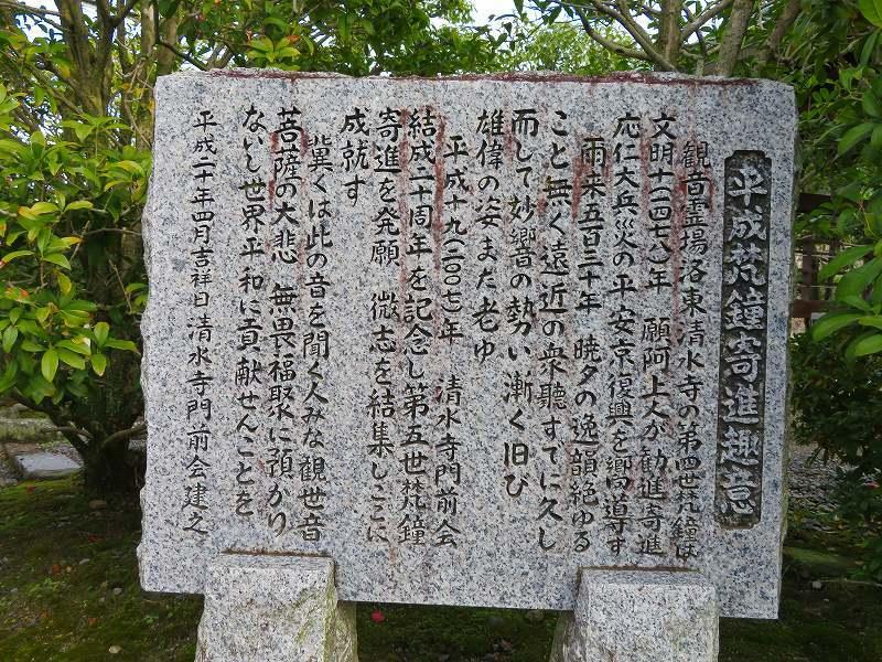 「清水寺」は今日も賑やか0181223_e0237645_21383111.jpg