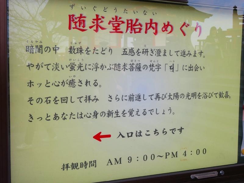 「清水寺」は今日も賑やか0181223_e0237645_21402167.jpg