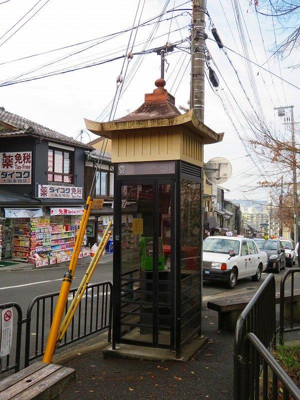 清水寺への道20181223_e0237645_23302183.jpg