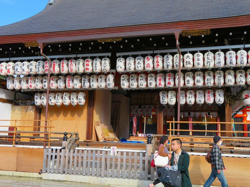 八坂神社は正月準備20181223_e0237645_23542103.jpg