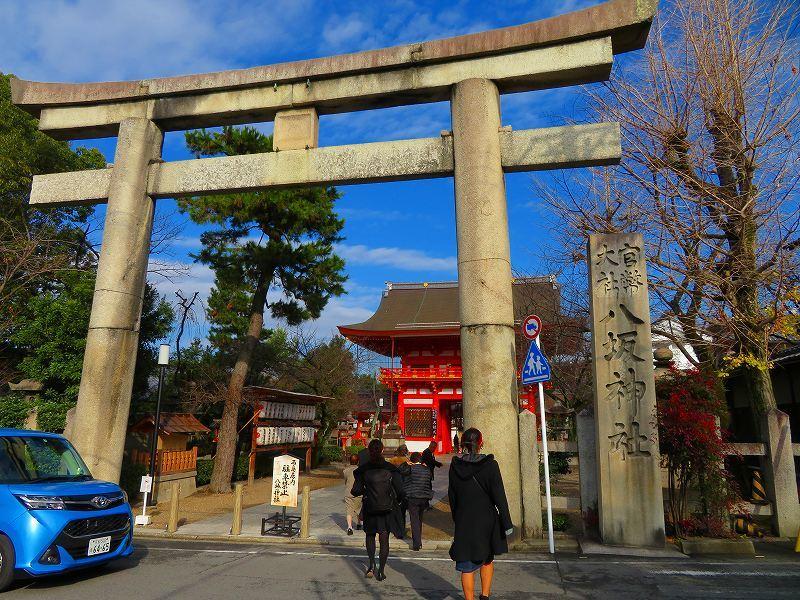 八坂神社は正月準備20181223_e0237645_23542106.jpg