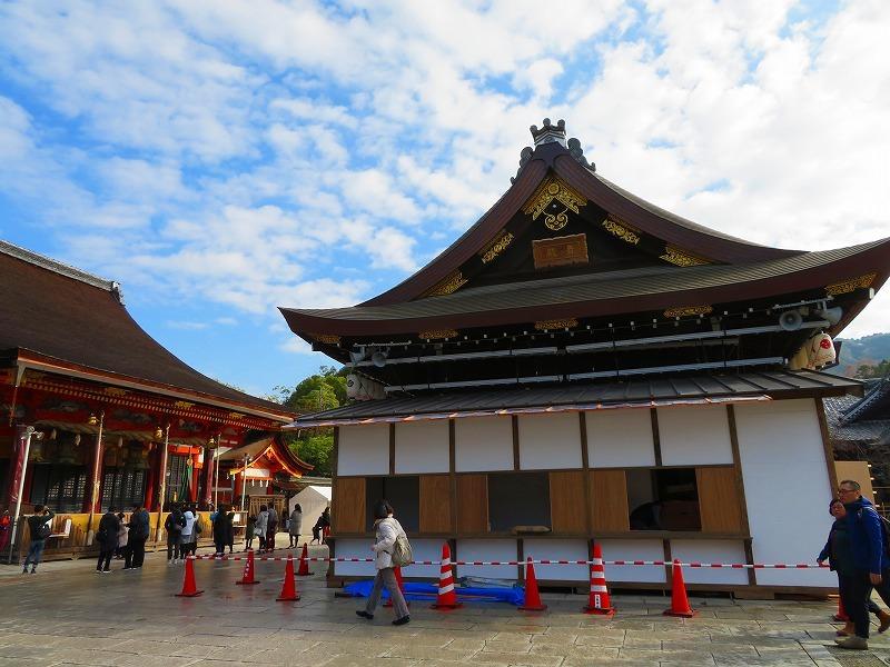 八坂神社は正月準備20181223_e0237645_23560839.jpg