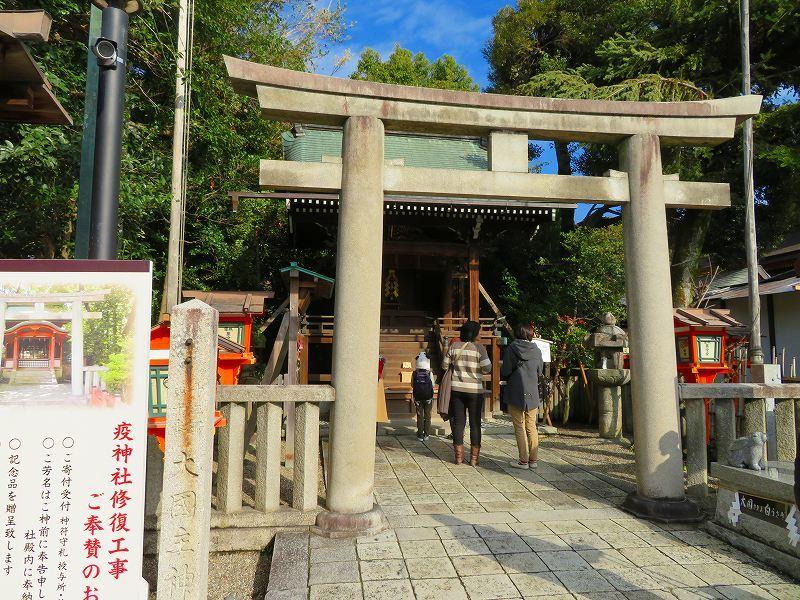 八坂神社は正月準備20181223_e0237645_23560896.jpg