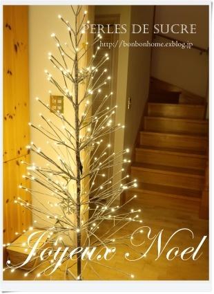 今年のクリスマスイブ_f0199750_23263354.jpg