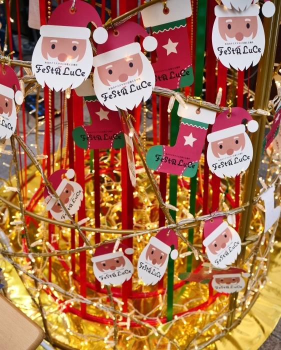 メリークリスマス   2018-12-25 00:00_b0093754_22323560.jpg