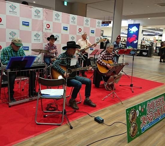 フライドバンドのクリスマスコンサートIN ブランチ2_b0374059_18542472.jpg