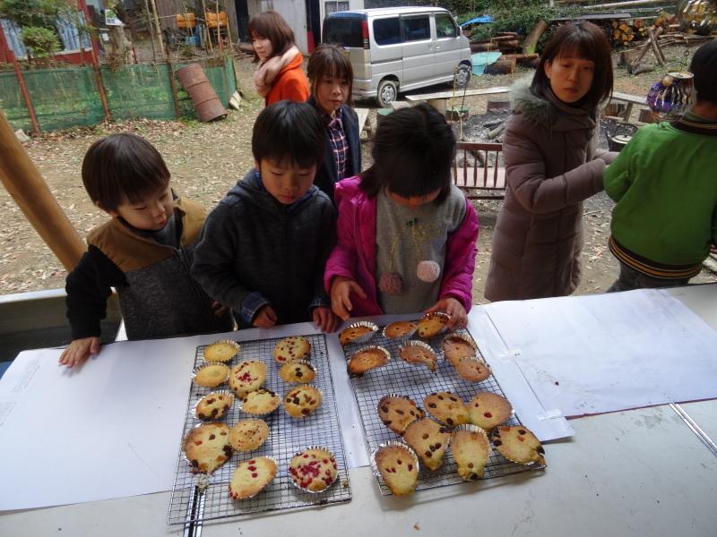 孝子の森で「里山クリスマス」(ピザ職人体験&ケーキつくり)_c0108460_20065691.jpg