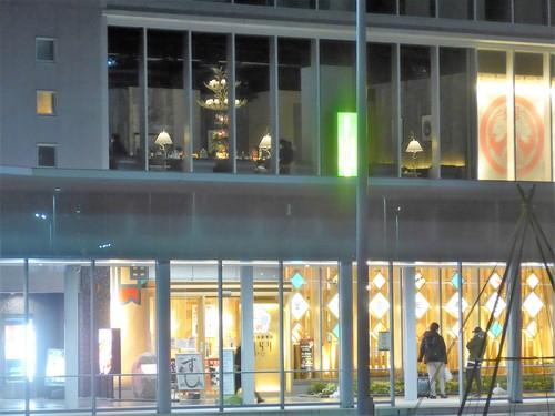 金沢「ザ ステーションバー ミクソロジー」へ行く。_f0232060_17511376.jpg