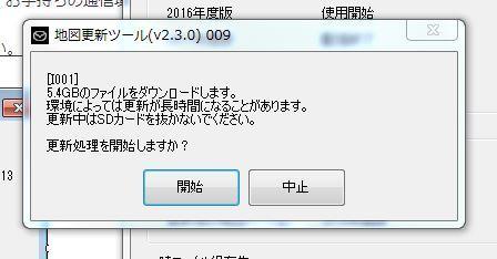 e0045768_20382093.jpg