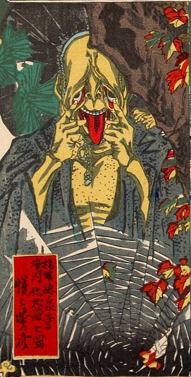 現在の「隅田川」と「梅若」その他(芳年追加、関屋の里、妙亀塚補足切、泥絵追加、水神社、お化け地蔵図、そもそもの説明、俯瞰図、写真絵多数追加、追記、安治画を追加)_b0116271_23531764.jpg