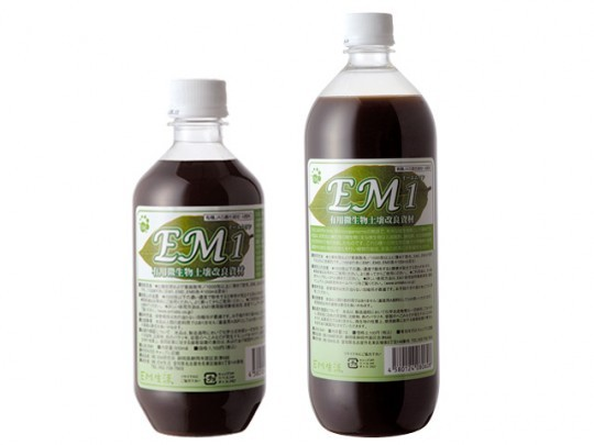 EM活性液の作り方_b0034072_10005478.jpg