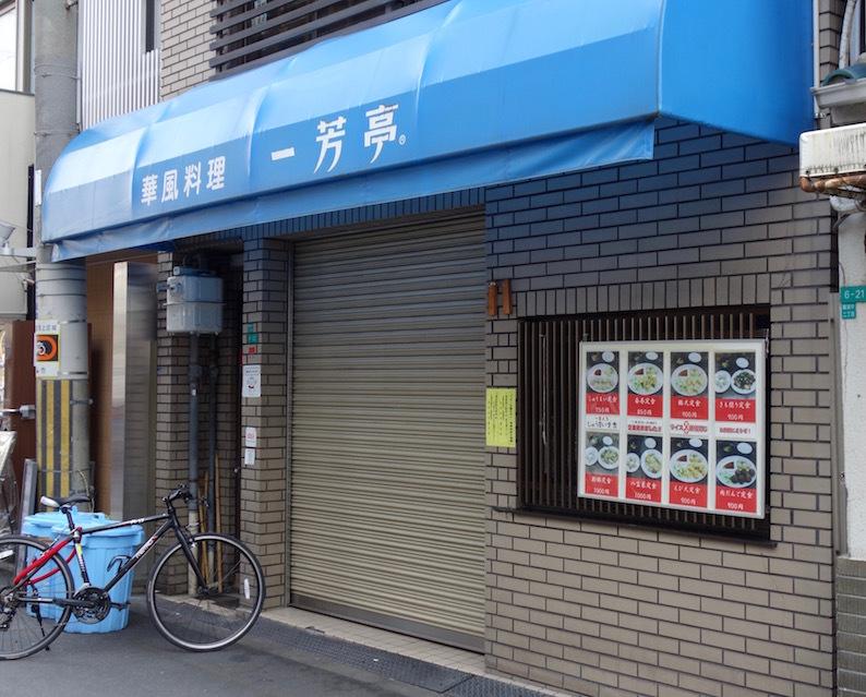 道具屋筋あたり_b0057679_09183675.jpg