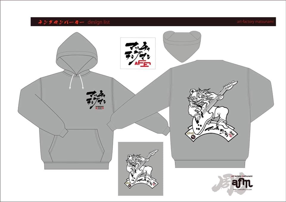 【afm ✖︎マッチョテングマンパーカー&Tシャツ】注文受付中!んの巻_f0236990_17223208.jpg