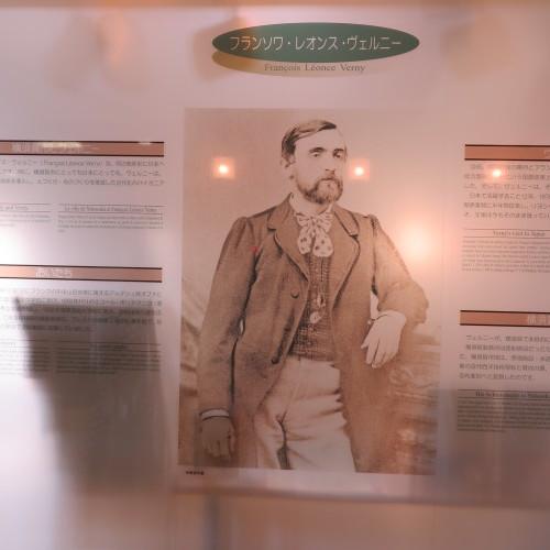 ヴェルニー記念館を見学_c0075701_19234699.jpg