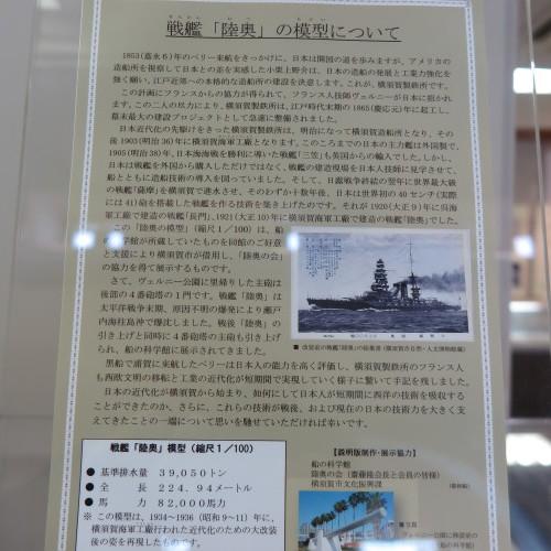 ヴェルニー記念館を見学_c0075701_19235072.jpg