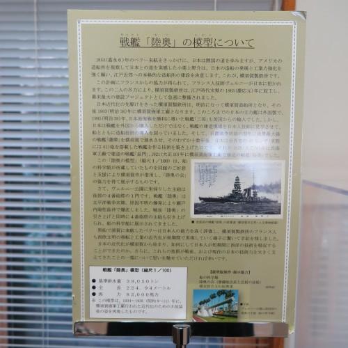 ヴェルニー記念館を見学_c0075701_19235544.jpg