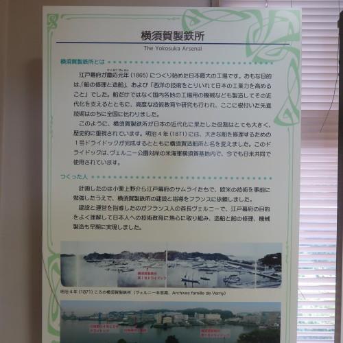 ヴェルニー記念館を見学_c0075701_19240716.jpg