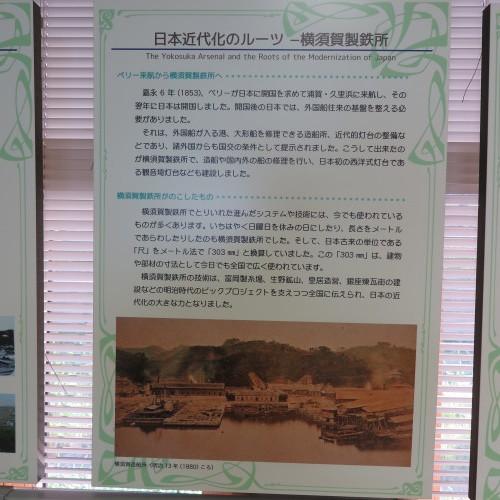 ヴェルニー記念館を見学_c0075701_19241555.jpg