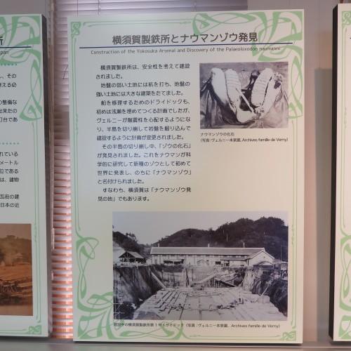 ヴェルニー記念館を見学_c0075701_19241924.jpg