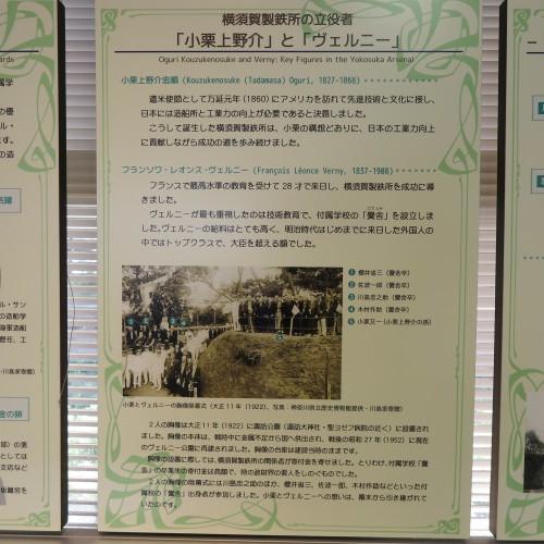 ヴェルニー記念館を見学_c0075701_19243102.jpg