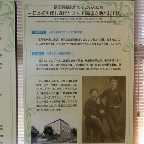 ヴェルニー記念館を見学_c0075701_19243553.jpg