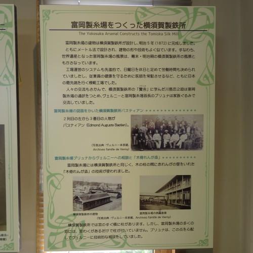 ヴェルニー記念館を見学_c0075701_19244774.jpg