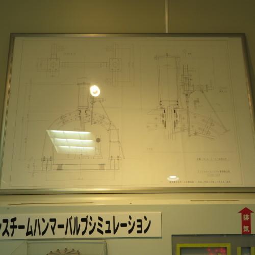 ヴェルニー記念館を見学_c0075701_19245055.jpg