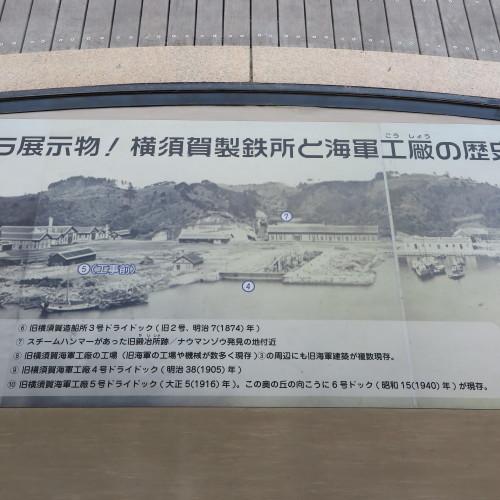 ヴェルニー記念館を見学_c0075701_19254722.jpg