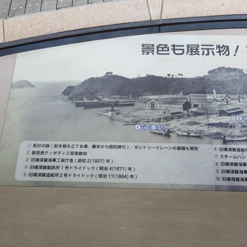 ヴェルニー記念館を見学_c0075701_19255106.jpg