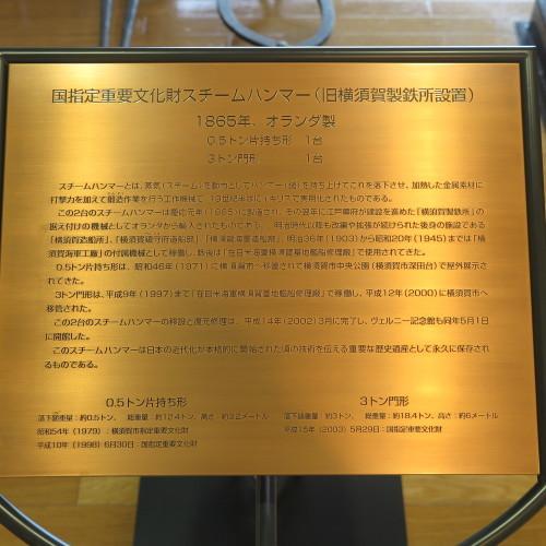 ヴェルニー記念館を見学_c0075701_19263739.jpg