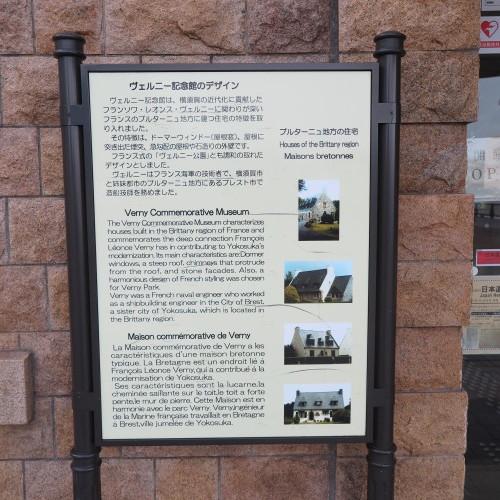 ヴェルニー記念館を見学_c0075701_19265090.jpg