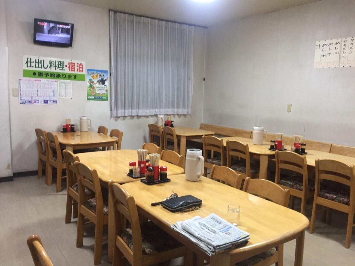 ますこ食堂 日替定食_e0115904_23491551.jpg