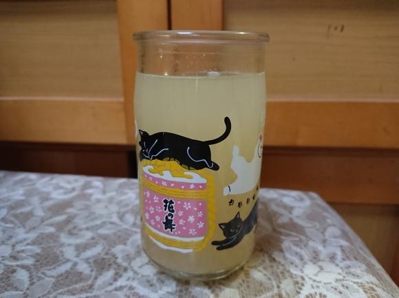 12/24夜勤明け 黄桜酒造 辛口一献 & おでん & 熟成黒にんにく_b0042308_18023706.jpg