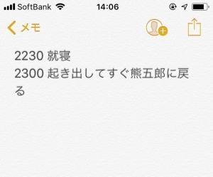 f0369014_14110587.jpg