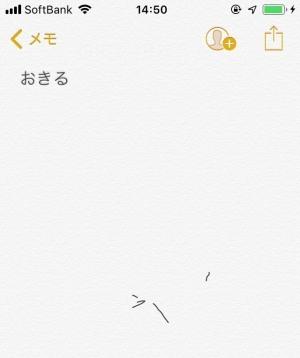 f0369014_14523815.jpg