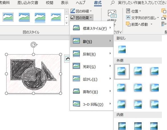 b0275715_21432345.jpg
