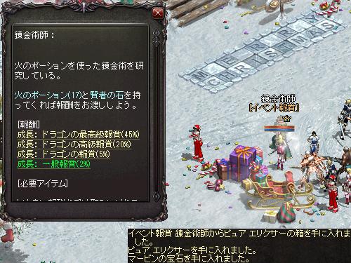 b0056117_08533891.jpg