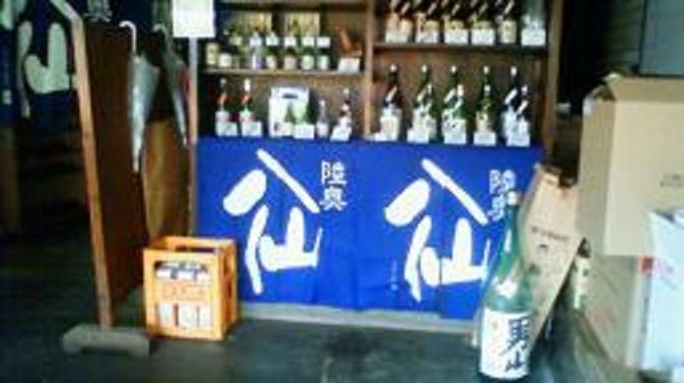 【日本酒】陸奥八仙 新春祝酒 直汲み 純米吟醸 無濾過生原酒 華吹雪55磨き 限定 新酒30BY_e0173738_12104131.jpg