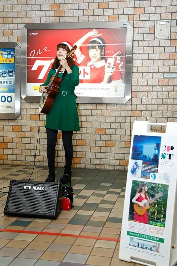 栄駅での演奏、ありがとうございました!_f0373339_822485.jpg