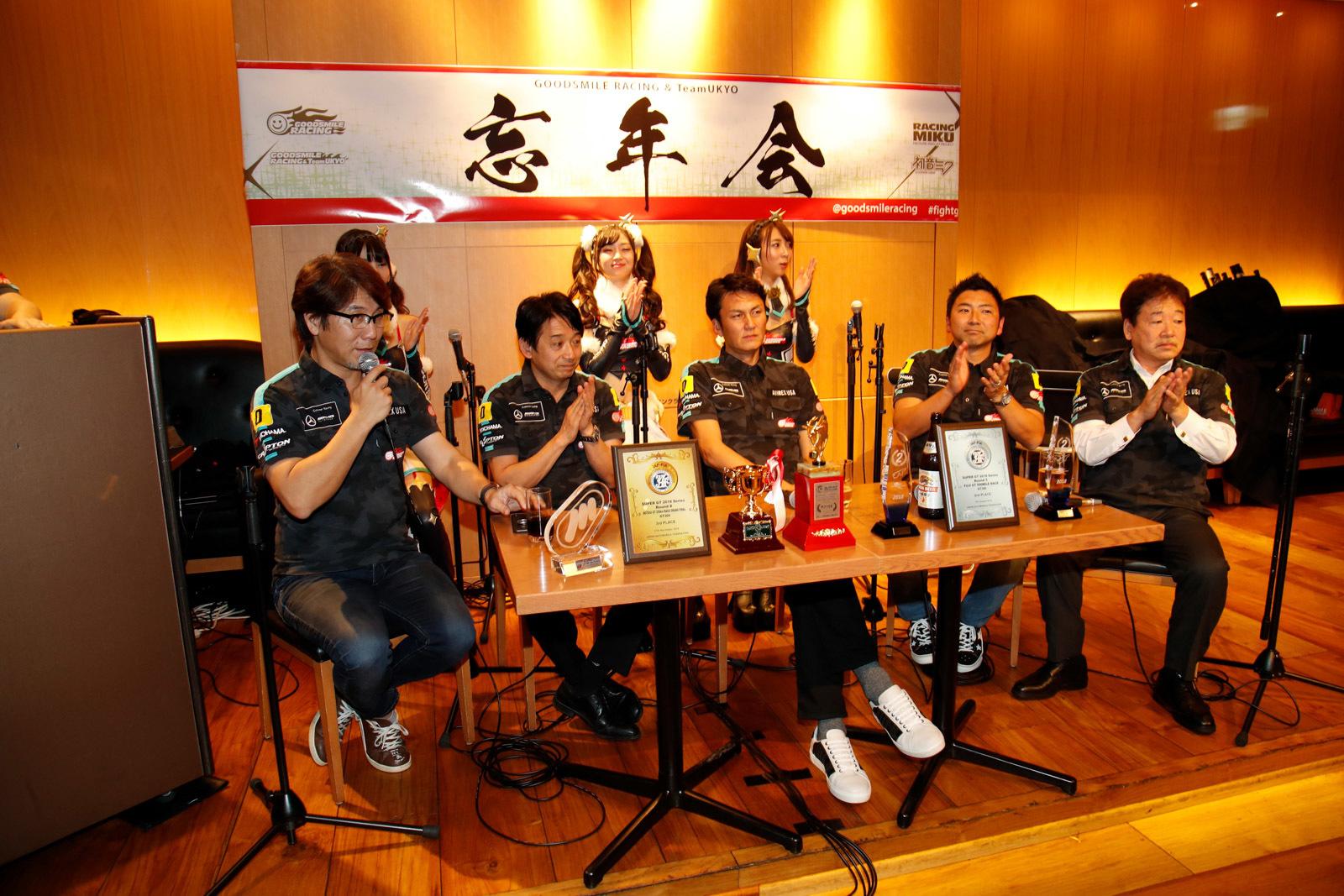 GOODSMILE RACING & TeamUKYOは2019年も走ります!_e0379343_16361823.jpg